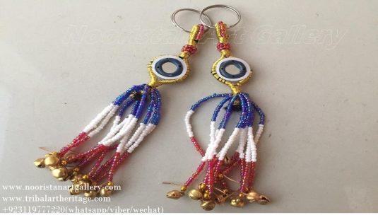 Tribal Key Chains
